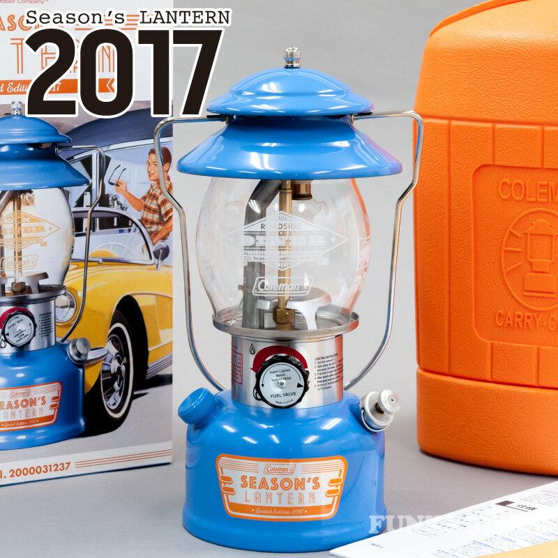 ライト・ランタン, ランタン Coleman 2017 LANTERN 200B 200A 285A 2017