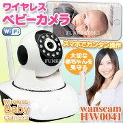 モニター ワイヤレス タブレット スマート 赤ちゃん