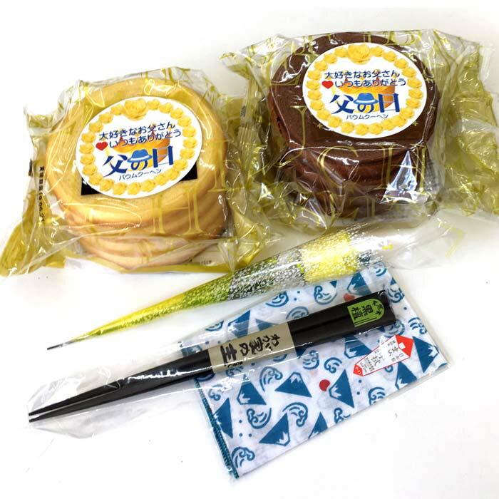 クッキー・焼き菓子, バウムクーヘン