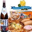 父の日特選 ありがとう酒1.8L&白河ラーメン(6食スープ付)