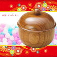 七味入れ スリひさご型 天然木漆塗り(19-94-23)