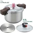 圧力鍋調理時間が一般的な品の約65%でOKです