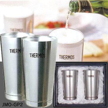 サーモス 真空断熱ペアタンブラーJMO-GP2 (400mlを2本セット)ギフト プレゼント 結婚式 内祝い 1万円以上お買上で送料無料 おすすめ