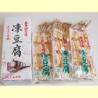 凍み豆腐(立子山)3連入り