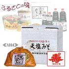 北海道産大豆&天日塩使用天塩みそ