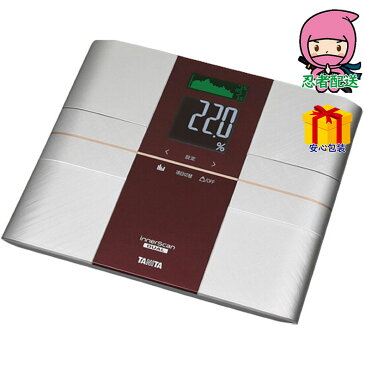 母の日 お返し 節句 入学 卒業タニタ 体組成計インナースキャン デュアル デジタル式体重計 体重計 健康機器