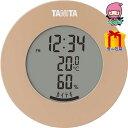 母の日 お返し 節句 入学 卒業タニタ デジタル温湿度計 卓上温湿度計 温湿度計 室内装飾品