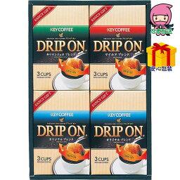 お返し 節句 入学 卒業 キーコーヒー ドリップオン レギュラーコーヒーギフト(12袋) ドリップ コーヒー 食料品