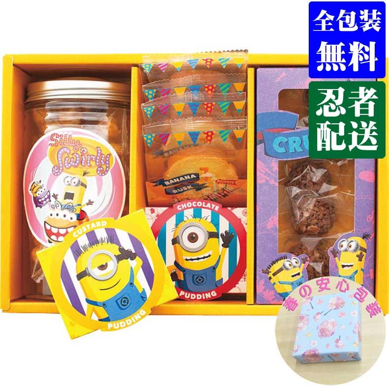 洋菓子, 洋菓子セット・詰め合わせ  BOX
