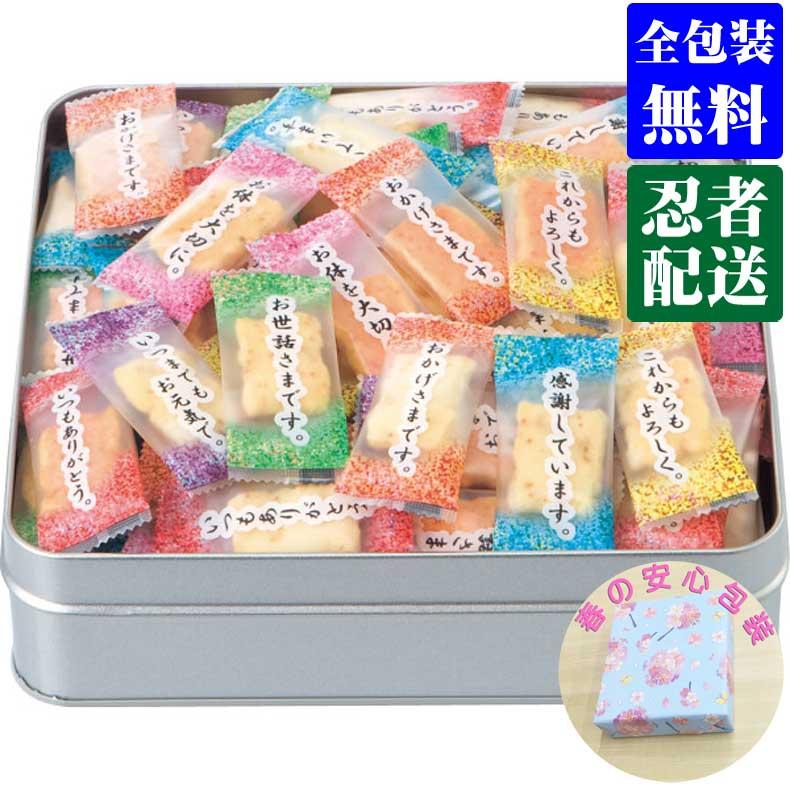 せんべい・米菓, せんべい・米菓セット・詰め合わせ