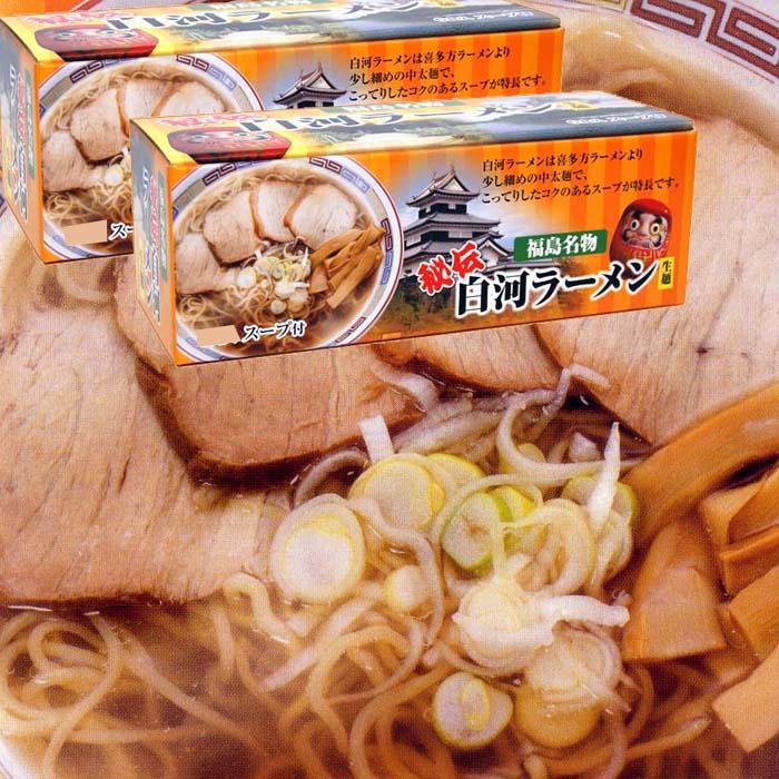 麺類, ラーメン  6 2