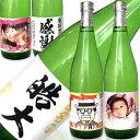 おすすめ 命名酒 お名前入れラベル 日本酒 三春駒 本醸造 720ml