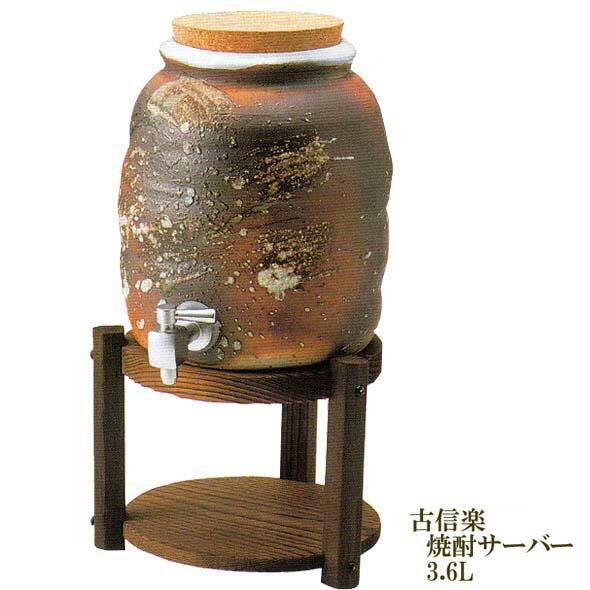 酒器, 焼酎サーバー  (3600cc)