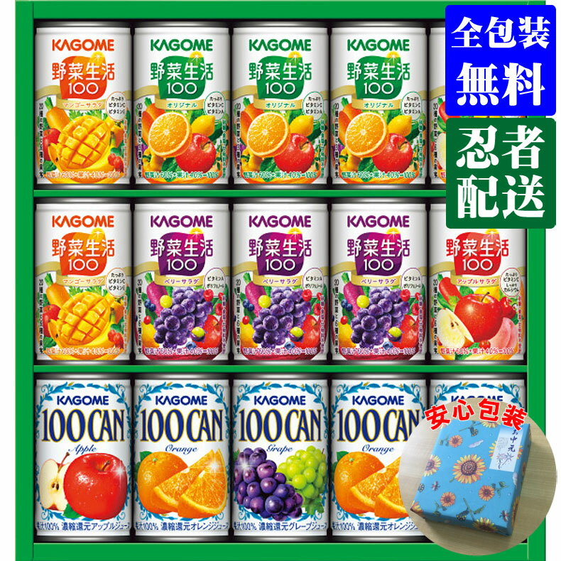 水・ソフトドリンク, 野菜・果実飲料  15