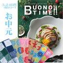 グルメ専門カタログギフト3240円(税込)CO-Bコース(ネコポス対応...