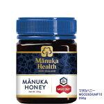 マヌカハニーは、免疫力UPがあると言われています。