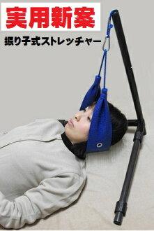 頸擔架/頸部牽引設備和充氣枕頭