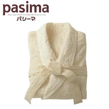 パシーマ リラックスローブ 綿とガーゼ 軽量 バスローブ