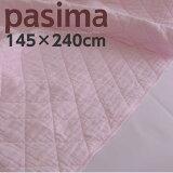 パシーマ キルトケット シングル 145×240cm ピンク 脱脂綿とガーゼの3重構造 肌に優しい清潔寝具 龍宮正規品 日本製