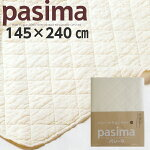 パシーマキルトケットシングル145×240cm脱脂綿とガーゼの3重構造肌に優しい清潔寝具龍宮正規品日本製/きなり