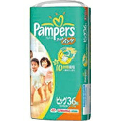Cheap pampers fit pants big 36!