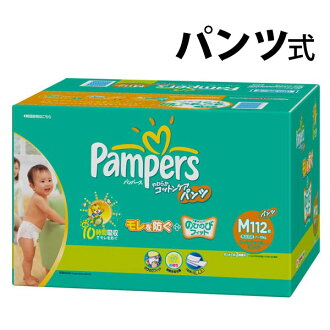 Best rates from daily use パンパースコットンケア pants M size 112 pieces (7 to 10 kg)