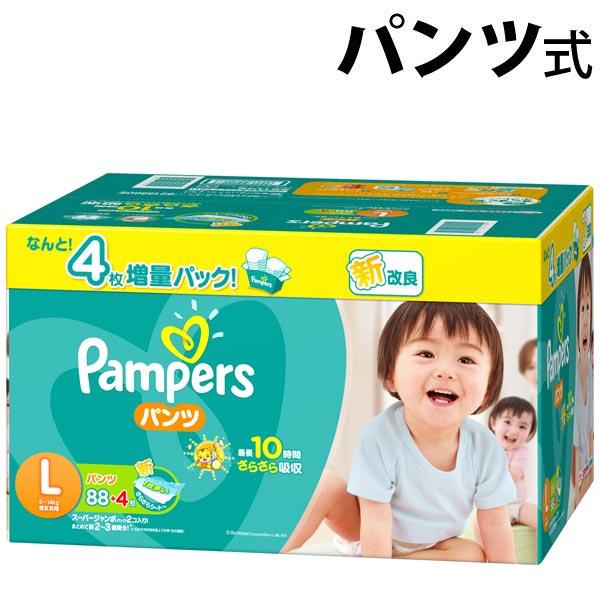 Pampers pants L size 88 + 4 sheets (9-14 kg)