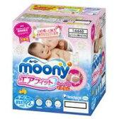 【大人気商品】 ムーニー テープ式 紙おむつ 新生児 192枚 (5kgまで) fs04gm 5000036