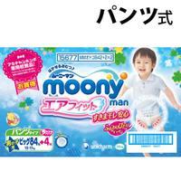 Mooney pants boys BIG size 84 +4 sheets (12-17 kg) fs04gm5000036