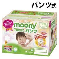 Mooney pants M size 120 + 4 pieces (7 to 10 kg)