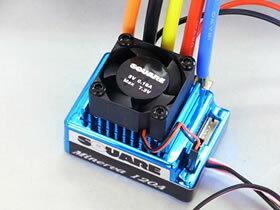 スクエアSTA-075B(ブルー)アルミアッパー&ロアバルクセットTA05/TA05-VDF/TA05-Ver2用