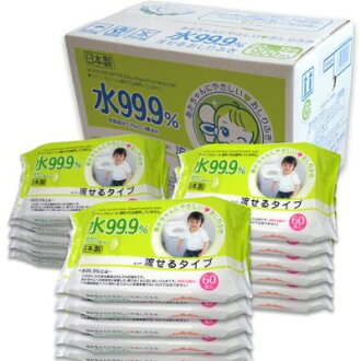 Kind to your skin! 99.9% water flushable wipes 60 x 15