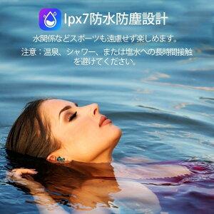 【楽天スーパーSALE、ポイント10倍実施中】イヤホンワイヤレスイヤホンイヤホンBluetooth5.0IPX8防水タッチ型自動ペアリングモバイルバッテリー長時間待機高音質ノイズリダクション