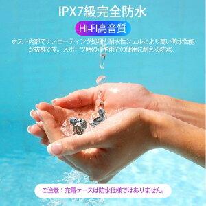 ワイヤレスイヤホンBluetooth5.0IPX8防水タッチ型