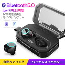 イヤホン ワイヤレスイヤホン Bluetooth5.0 IP
