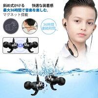 イヤホン ワイヤレスイヤホン ブルートゥース イヤホン 高音質BluetoothIPX6防水運動式