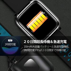 ウォッチスマートウォッチiPhoneandroid対応健康GPS連携ip67防水日本語line対応心拍計万歩計腕時計登山歩数計スマホ着信通知