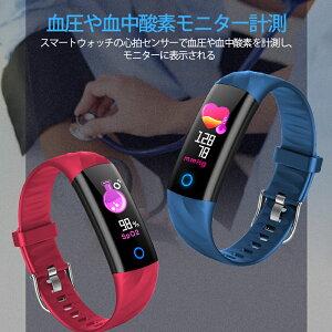 ウォッチスマートウォッチスマートブレスレットiPhoneandroid対応健康GPS連携ip68防水日本語line対応心拍計万歩計腕時計登山歩数計スマホアラーム着信通知