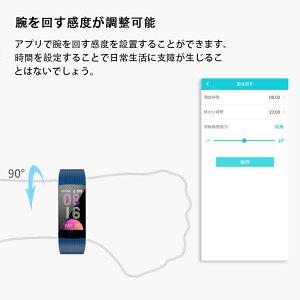 ウォッチスマートウォッチスマートブレスレットiPhoneandroid対応健康ip68防水日本語line対応着信通知心拍計腕時計登山歩数計アラーム着信通知1.14センチ大画面