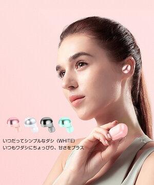 イヤホンiPhoneワイヤレスイヤホン可愛い両耳通話AndroidBluetooth5両耳スポーツヘッドホン8時間再生通話ブルートゥースIPX7防水ピンク