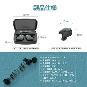 ワイヤレスイヤホンBluetooth5.1IPX7防水