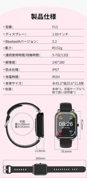 全国送料無料スマートウォッチ体温測定血圧測定血中酸素1.69インチ大画面スマートウォッチレディースメンズ日本語着信通知睡眠計睡眠検測アラーム時計腕iphone対応android対応腕時計bluetooth5.2ウォッチ心拍計歩数計