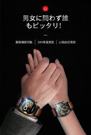 ウォッチスマートウォッチiPhoneandroid対応GPS連携ipx-67防水日本語line対応活動量計心拍計万歩計腕時計登山歩数計スマホ着信通知