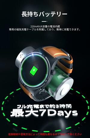 着後レビューで保証期間延長「2020年最新Bluetooth5.0フルタッチ操作」スマートウォッチIP67防水日本語line対応活動量計心拍計歩数計スポーツスマートブレスレット着信通知睡眠検測アラームビジネス時計腕時計メンズレディースiphoneAndroidLine対応