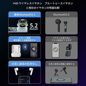 【新生代bluetoothイヤホン】新世代ワイヤレスイヤホンイヤホン完全ワイヤレスイヤホンブルートゥースイヤホンBluetooth5.0高音質