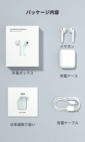 2020進化版Bluetooth5.1ワイヤレスイヤホンイヤホン完全ワイヤレスイヤホンブルートゥースイヤホンBluetooth5.1高音質iPhone対応Android自動ペアリング左右分離型急速充電