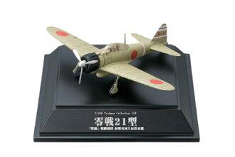 """Doyusha Sha Pacific War zero fighter type 21 sho """"fighter squadron Xinxiang British captain embarkation machine"""
