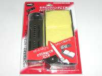 SST-77 iron with