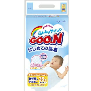 Stock handling cheap great goon for newborn babies small size 36 fire-sale instant delivery!