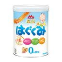 森永ドライミルク はぐくみ 810g【森永乳業